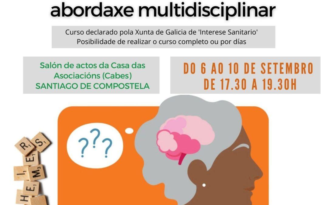 Novo curso: A enfermidade de Alzheimer e a súa abordaxe multidisciplinar